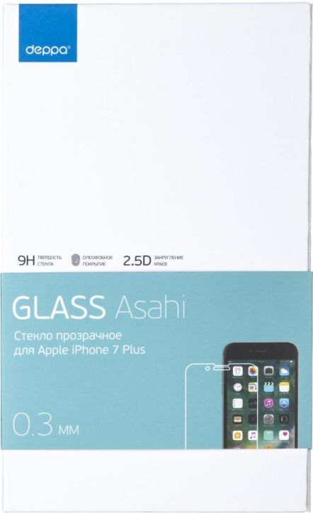 Защитное стекло Deppa Tempered Glass 7 Plus Asahi  Clear, слайд 2