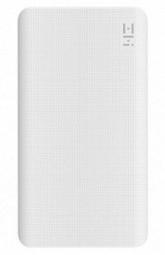 XiaoMi Power Bank ZMi 10000mAh - White