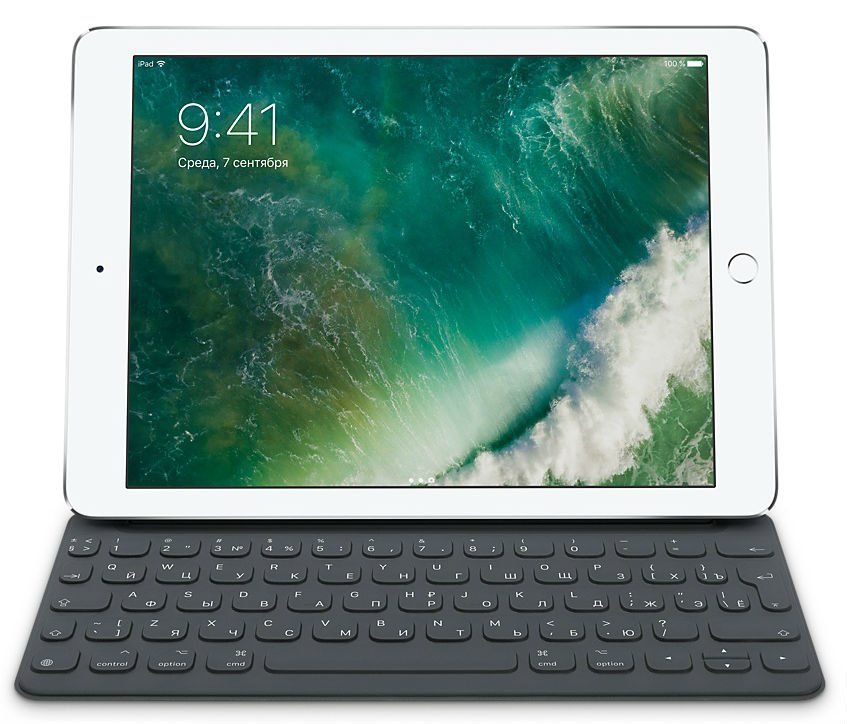 Apple iPad Pro 9,7 Smart Keyboard RUS