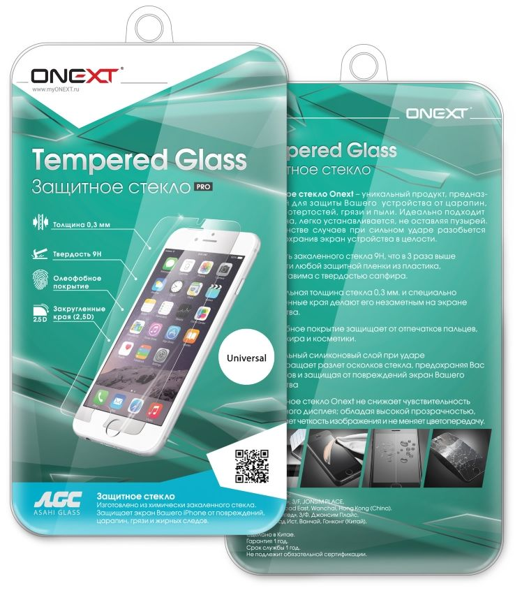 ONEXT Tempered Glass 6/6S Clear, картинка 3
