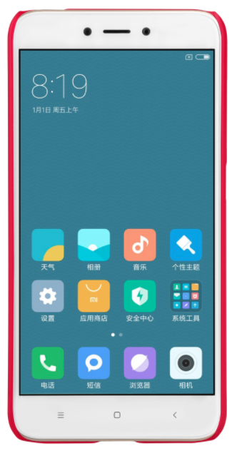 Nillkin Frosted Shield Xiaomi Redmi 4X - Red, картинка 2